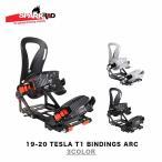 SPARK R&D スパーク TESLA T1 BINDING 15-16 ARC バインディング スプリットボード バックカントリー