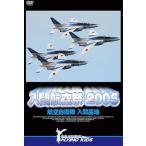 FK012 入間航空祭2005 航空自衛隊 入間基地