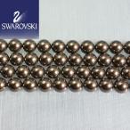 スワロフスキー5810  クリスタル Brown 5mm 30個入