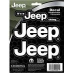 ジープ ステッカー It`s a Jeep thing... - 1,180 円