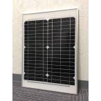 20W 単結晶 高品質 ソーラーパネル 12V/20W 高発電効率 【SOLAR-SIGEN-20W】テスター付き