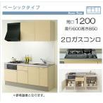 コルティベーシックタイプSシリーズ間口1200 グリルレス2口ガスコンロ【COLTY-W120-S4-S】