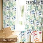 DESIGN LIFE11 デザインライフ カーテン FLORA / フローラ 100×135cm (メーカー直送品)