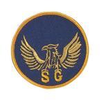 警備 ワッペン SG丸型 Best ベスト S803