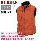 【送料無料】週末限定セール★防寒ベスト BURTLE バートル 4030