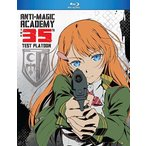Anti-Magic Academy: The 35th Test Platoon Blu-ray