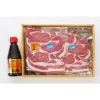 北斗ポーク 豚丼セット(5人前)  ロース(3枚 120g)×5パック たれ付 北海道産