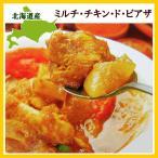 札幌スープカレー ミルチ・チキン・ド・ピアザ(300g)×20個  北海道産