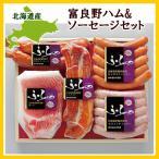 【11月下旬から発送を開始します】 自然豊かな北海道の牧場で育てた豚の肉を100%使用し、香り高くマイルドな味に仕上げたソーセ...