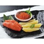 魚卵3種セット (いくら醤油漬250g・辛子明太子300g・味付数の子200g)
