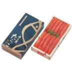 塩たらこ 500g 甘塩 化粧箱入 水産庁長官賞受賞 北海道孝子屋ぐるめ食品