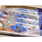 糠にしん (大・380g前後)×5尾 (甘口造り)  北海道加工