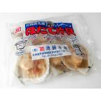 殻付ほたて貝(片貝・8枚入)×1個 北海道噴火湾産 殻長11〜12cm 冷凍配送