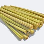 ふき(生・アキタブキ)2Kg 北海道産 出荷時期:5〜7月