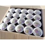 黒千石大豆 発芽納豆(30g)×2個セット 北海道産 冷凍配送