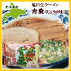 魚介ダシが効いた旨味のあるスープ!