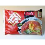 旭川ラーメン 天金( 生麺 スープ付 しょうゆ or みそ味)2食入 北海道産