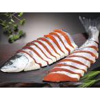 紅鮭姿切り身( 約2kg・甘塩) 1尾