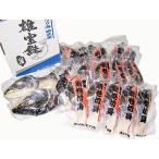 雄宝(ゆうほう)鮭山漬 姿切り身(2.5Kg・中辛)×1尾  北海道雄武産