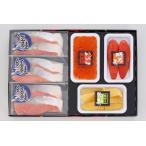 紅鮭 魚卵セット(切り身6枚 いくら たらこ カズノコのセット)