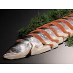 時鮭半身(姿切り身) 1kg 北海道産 甘塩トキシラズ 7月上旬出荷開始