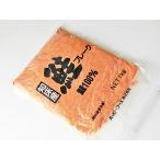 鮭フレーク(業務用)1Kg×1個  北海道知床斜里産