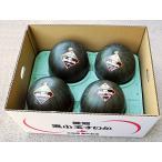 送料無料 黒小玉すいか(秀)2kg×4玉 (計8kg) 北海道富良野産 スイカ 期間限定・6〜9月