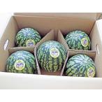 ひまわりスイカ(小玉クリームすいか)(秀・1玉2Kg)×4玉 北海道産・出荷時期:7〜8月