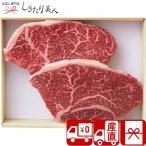 お歳暮 早割 送料無料 産地直送 贈り物 牛肉 神戸ビーフモモステーキ V5032664T