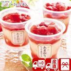 お中元 産地直送 送料無料 博多あまおう たっぷり苺のアイス V4021389T
