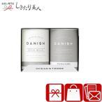 バレンタイン 結婚内祝い ギフト 1000円 缶入りデニッシュパンセットA(A253)