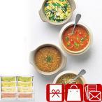 お祝い フリーズドライ野菜スープセットB(A273)