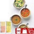 結婚祝い フリーズドライ野菜スープセットC(A274)