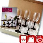 引越し挨拶品 カリモ グラス+ワイン専門カタログギフト(B-03-095)