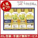 開業祝い 味の素 オイルギフト (LPK-20C)