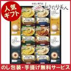 快気祝い 味の素 ギフトレシピクノールスープ&コーヒーギフト (KGC-30F)