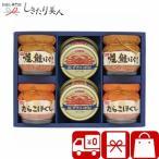 御中元 早割 送料無料 贈り物 食品 3000円 ニッスイ 缶詰・びん詰ギフトセット(V6058100)