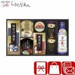 お祝い キッコーマン生しょうゆ&ニッスイかに缶詰合せ(B5110035)