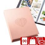 引越し挨拶品 女性専用カタログギフト ハート 8,600円コース(A-03-045)