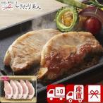 お中元 早割 送料無料 産地直送 ギフト 肉 沖縄琉球ロイヤルポーク ロースステーキ(V6040198T)
