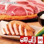 中元 早割 送料無料 産地直送 ギフト 肉 高橋畜産 庄内SPF豚ロース味噌漬(V6040234T)