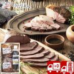開店内祝い 送料無料 産地直送 超熟 天然鹿肉・猪肉ローストセット(S35804)