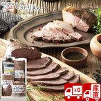開業内祝い 送料無料 産地直送 超熟 天然鹿肉・猪肉・宮崎牛ロースト3種セット(S35805)