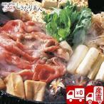 開業内祝い 送料無料 産地直送 九州産黒毛和牛すきやき (S36501)