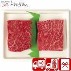 お中元 早割 送料無料 産地直送 牛肉 高橋畜産 農場HACCP認証 蔵王黒毛和牛・蔵王牛ステーキ食べ比べ(V6040160T)