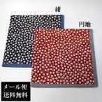 【DM便送料無料】 小風呂敷 江戸桜 50cm (ふろしき 弁当包み いせ辰)