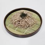 丸そば皿 (木製 漆器 そばざる 盛り皿)