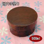 【送料無料】曲げわっぱ弁当箱 丸 スリ漆塗り 小 (木製 まげわっぱ 漆塗り)