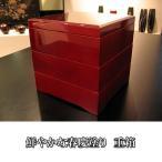 漆器 三段重箱 春慶塗り