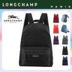 ロンシャン LONGCHAMP バッグ Le Pliage Neo リュック バックパック 1119578
